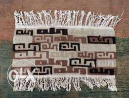 """The word ALLA"" kilim rug by Khouzam designs"