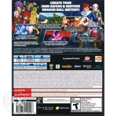 Dragon Ball Xenoverse PS4 القطامية -  2
