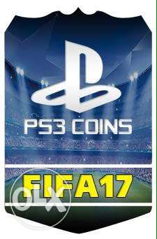 Fifa 17 Coins PS3 ONLY
