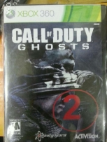 call of duty for xbox 360 .