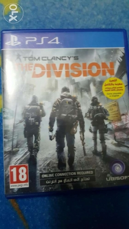 The division Arabic edition
