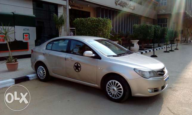 MG350 for sale