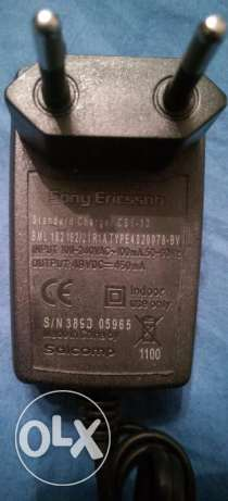 Sony Ericsson CST-13 Charger - ORIGINAL