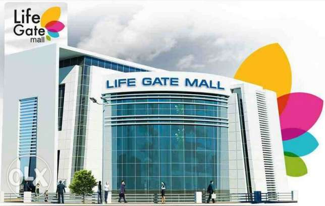 Nearby AUC & El-Zouhor Club Shop 365m in Life Gate Mall With Super Lux