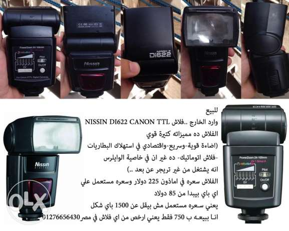 Ttl flash for canon