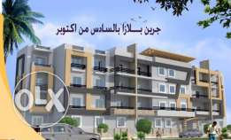 An apartment 177 sq.m in Green Plaza 6th of October