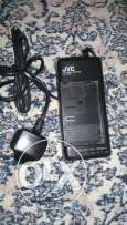 JVC battery charger