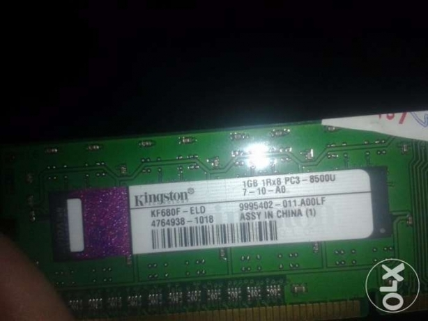 Need to RAM ..DDR3
