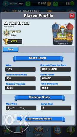 Clash Royale acc (IOS) مدينة نصر -  2