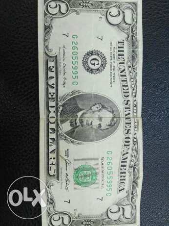 5 dollars bill since 1985