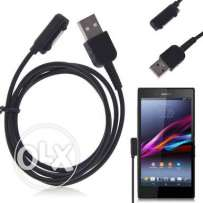 Sony magnetic cable original