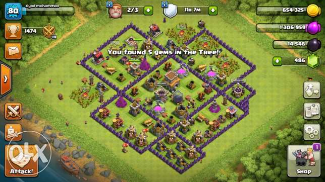 town hall 8 max except wall