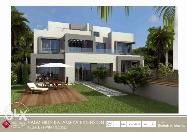 twin house palm hills 2