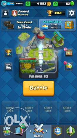 Clash Royale Account فيصل -  1
