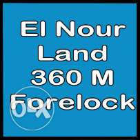 Land for sale in Hurghada ـ El Nour area ـ Forelock