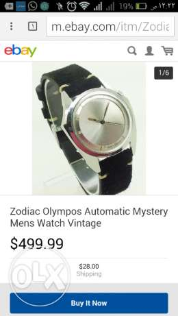 Zodiac Olympos Automatic Mystery Mens Watch Vintage