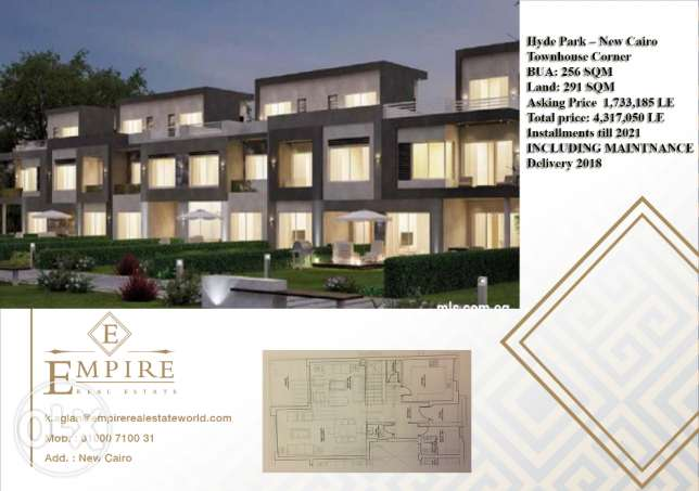 Townhouse at HYDEPARK - new cairo