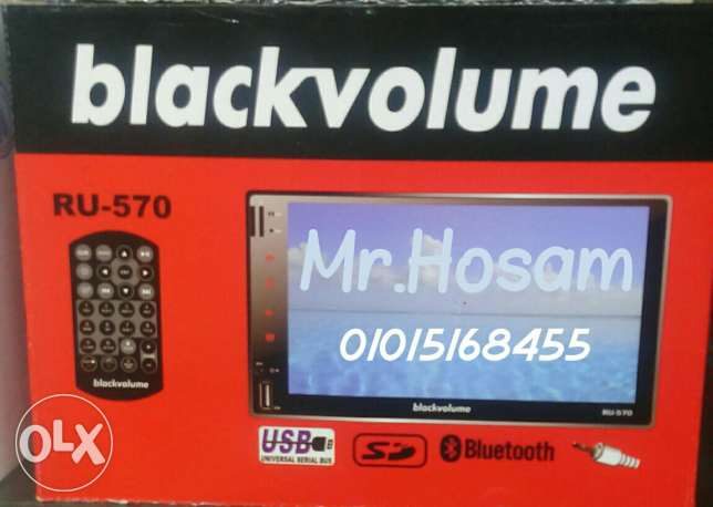 Black volume 570 touch for car