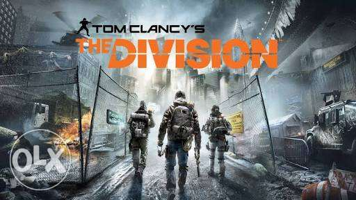 The division طنطا -  1
