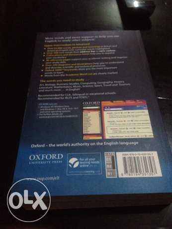 Oxford Stident's Dictionary مصر الجديدة -  2
