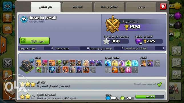 Clash of clans townhall 9 for sell