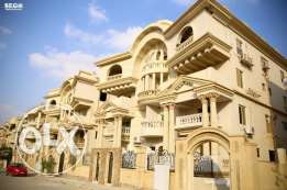Roof 150 meters for sale Dreamland
