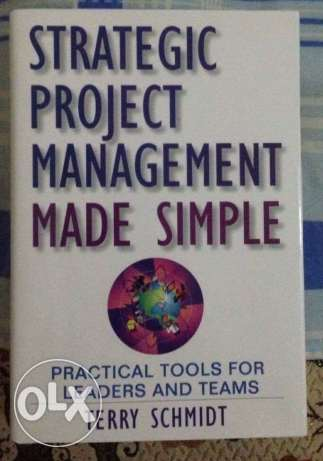 project management book