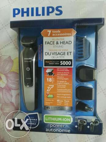 PHILIPS Face & Head styling 7 tools
