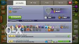 Clash of clans town hall 8 80% max