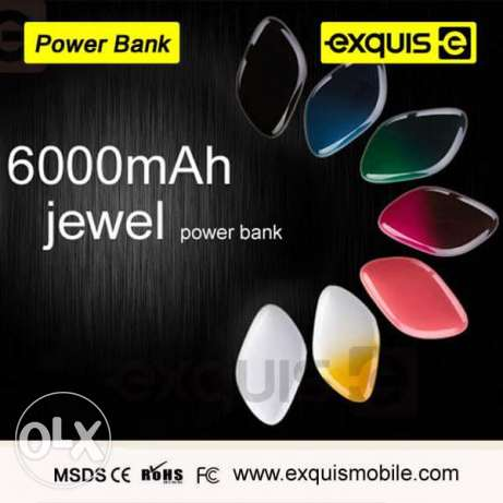 Exquis Power Bank 6000mAh - pink باور بانك 6000 مللى امبير بينك