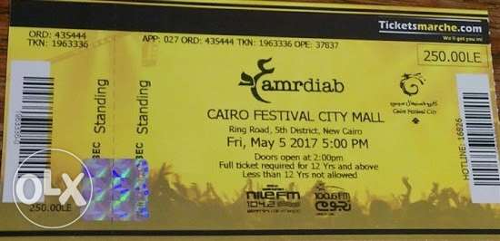amr diab ticket in cairo festival mall5/5/2017