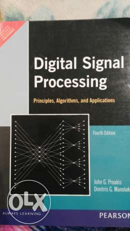 Didital signal processing