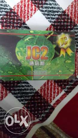 helthy drink jc2