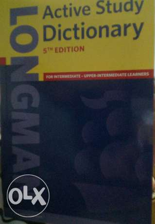 Active study dictionary LONGMAN السيوف -  1