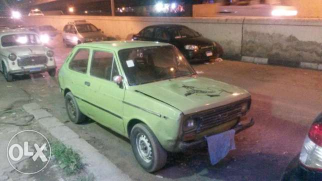 Seat 133 for sale
