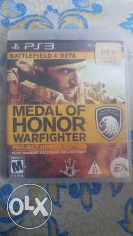 Middle of honor Warfighter