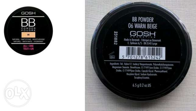 New Sealed BB Powder for Tanned skin