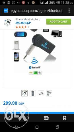 Car Bluetooth AuX