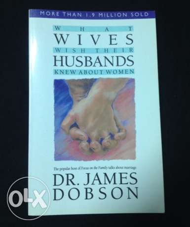 what wives wish their husbands knew about women وسط القاهرة -  1