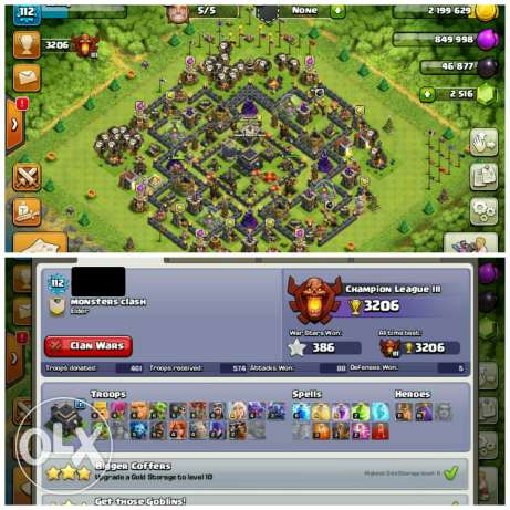 Clash of clans Account (Townhall 9)