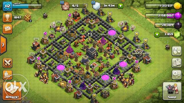 Clash of clans town hall 9 lvl 112