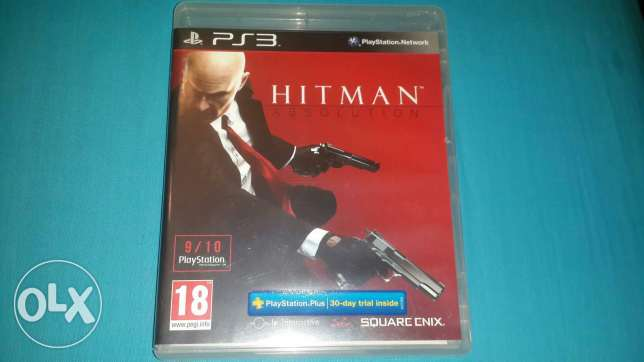Hit man absolution