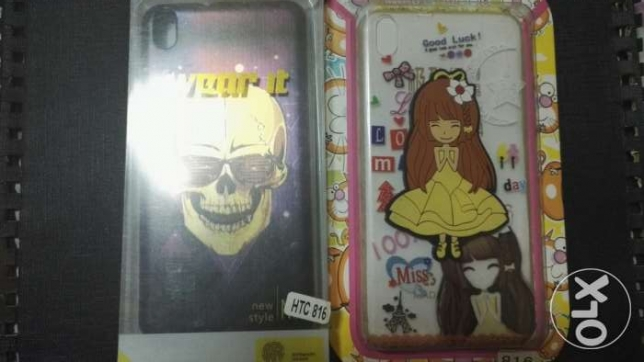 HTC 816 cover شبرا -  1