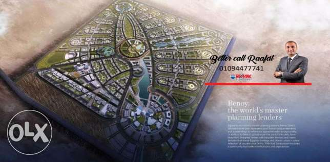 Svilla Type A For Sale In Sarai Compound 0% Down Payment