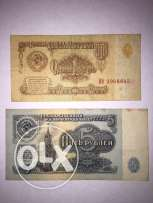 CCCP Banknote