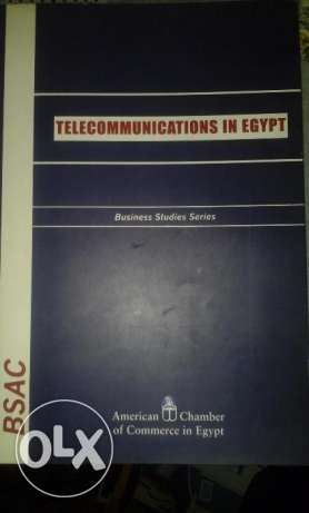 Telecommunications in Egypt