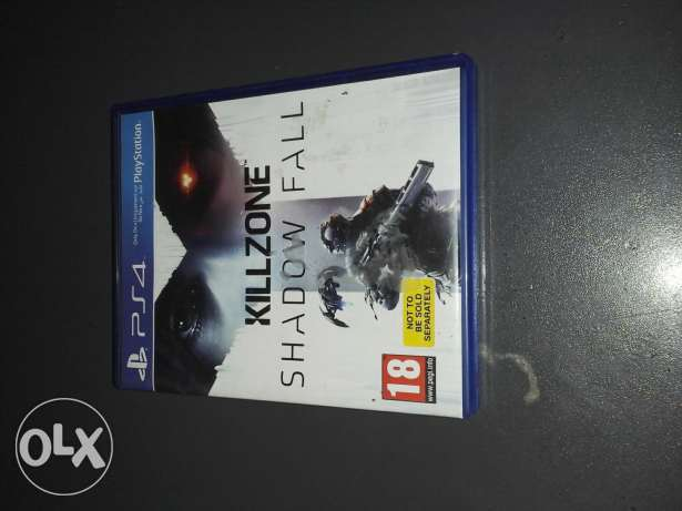 Kill zone for PS4