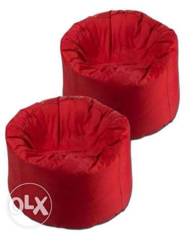 Art Home PVC Bean Bag Set - 2 Pcs - Red بن باج قطعتين